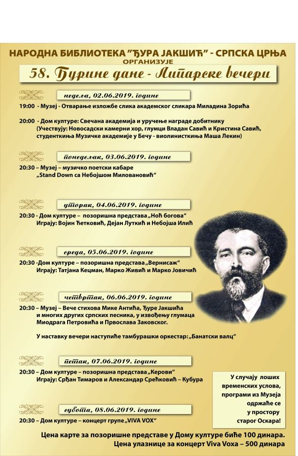 Program 58. Liparskih večeri
